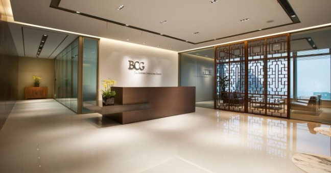 Boston consulting group, Shangai_M Moser Associates