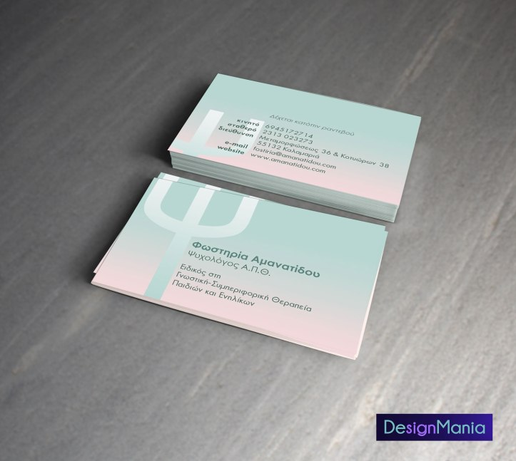 Business-card-mock-up.jpg