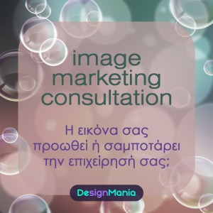 image-marketing-banner