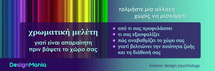 color-study-banner-2016b
