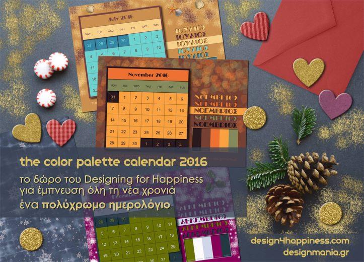 calendar-mock-up