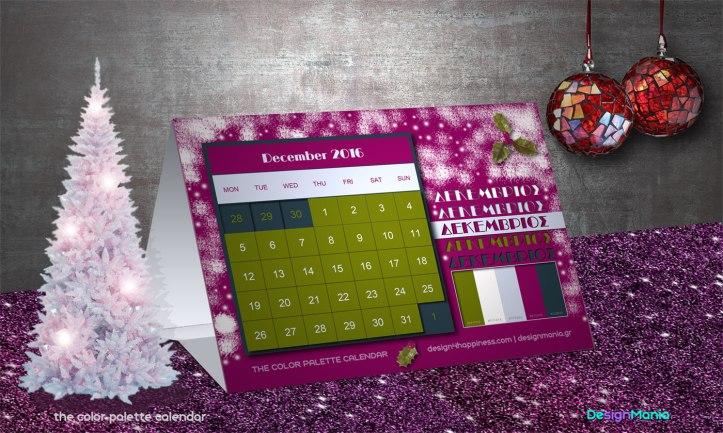d4h color palette calendar 1