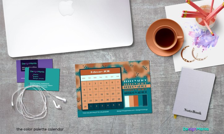 d4h color palette calendar 4