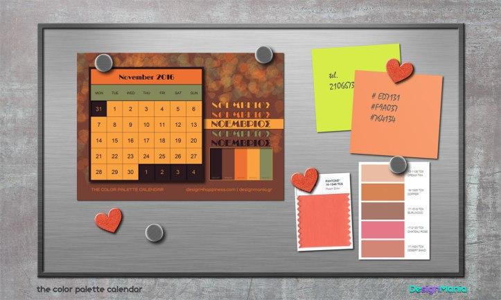 d4h color palette calendar 3