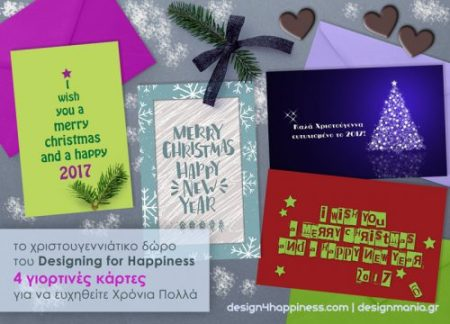 christmas-cards-gift