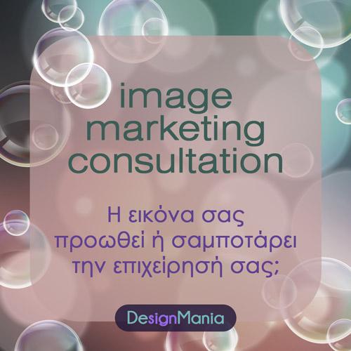 image-marketing-consultation-2