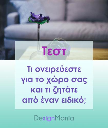 test-banner