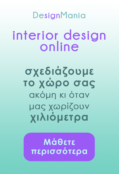 interior design online DesignMania